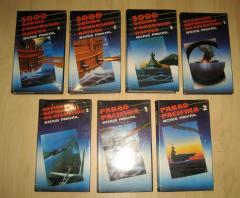 Boris Prikril komplet 7 knjiga