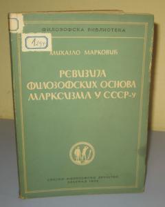 REVIZIJA FILOZOFSKIH OSNOVA MARKSIZMA U SSSR-u