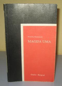 MAGIJA UMA , Bhikkhu Nanananda