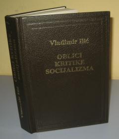 OBLICI KRITIKE SOCIJALIZMA , Vladimir Ilić