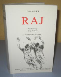 RAJ  Dante Aligijeri