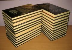 Biseri kriminalističke književnosti  komplet 22 knjige