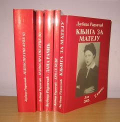 Ljubica Radoičić komplet 5 knjiga