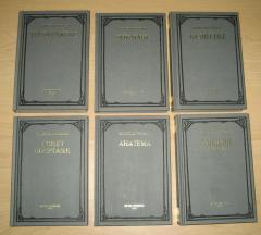 Vojislav Lubarda komplet 6 knjiga