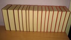 Bromfild komplet 16 knjiga