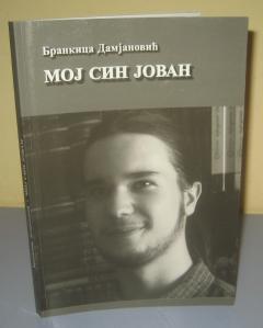 MOJ SIN JOVAN , Brankica Damjanović