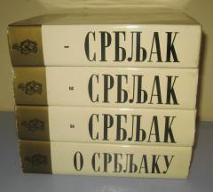 SRBLJAK komplet 4 knjige