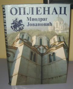 OPLENAC , Miodrag Jovanović