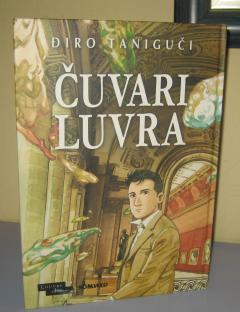 ČUVARI LUVRA , Điro Taniguči