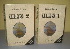 ULIS 1 i 2 , Džejms Džojs