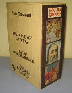 BOJ NA KOSOVU komplet 3 knjige