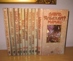 David Albahari izabrana dela komplet 10 knjiga