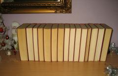 Bromfild komplet 15 knjiga