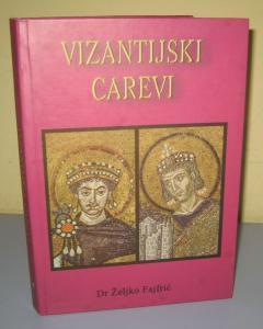 VIZANTIJSKI CAREVI , Željko Fajfrić