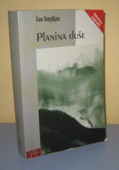 PLANINA DUŠE Gao Singđijan