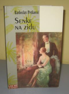 SENKE NA ZIDU , Radoslav Petković