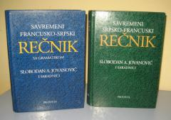 Francusko srpski srpsko francuski rečnik Slobodan Jovanović