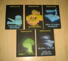 Dobrica Erić izabrana dela 5 knjiga