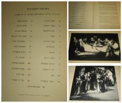 Avraham Goldberg album 1946 RETKO