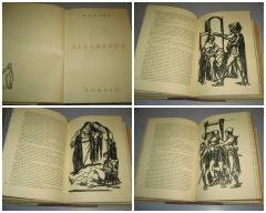DEKAMERON Bokačo bibliofilsko izdanje