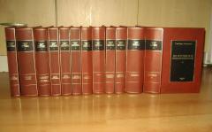 Slobodan Jovanović komplet 12 knjiga