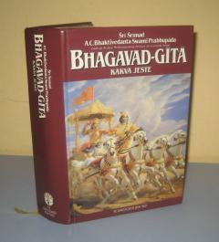 BHAGAVAD GITA KAKVA JESTE