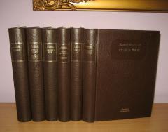 Borisav Stanković komplet sabrana dela 6 knjiga