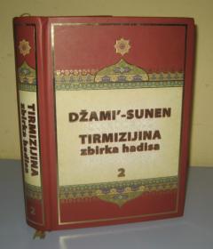 TIRMIZIJINA ZBIRKA HADISA Tirmizijin Džami'-sunen