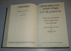 TANAKH Heber es Magyar
