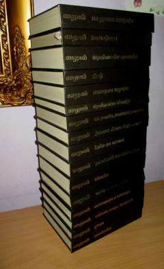 IVO ANDRIĆ komplet 16 knjiga
