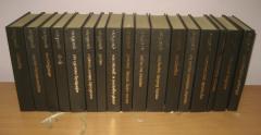 Ivo Andrić komplet 17 knjiga