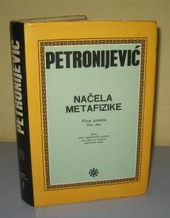 NAČELA METAFIZIKE Branislav Petronijević