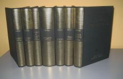 Njegoš komplet 7 knjiga