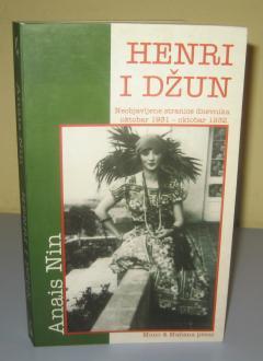 HENRI I DŽUN , Anais Nin