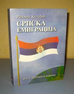 SRPSKA EMIGRACIJA Radovan Kalabić