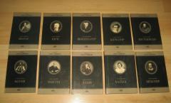 Biblioteka Tako su govorili komplet 10 knjiga