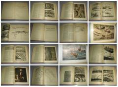POMORSKI ZBORNIK 1 i 2