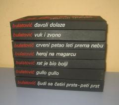 Miodrag Bulatović komplet sabrana dela 7 knjiga