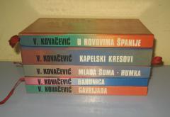 Veljko Kovačević komplet 5 knjiga