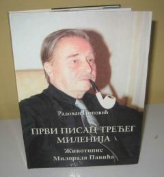 PRVI PISAC TREĆEG MILENIJA životopis Milorada Pavića