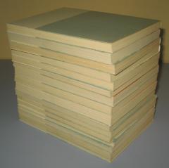 Medicina za svakog komplet 16 knjiga