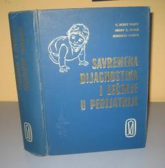 Savremena dijagnostika i lečenje u pedijatriji