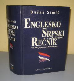 Englesko srpski enciklopedijski rečnik