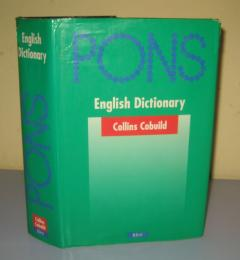 PONS Collins COBUILD ENGLISH DICTIONARY