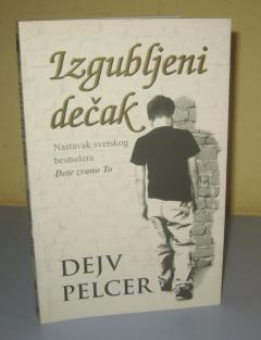 IZGUBLJENI DEČAK , Dejv Pelcer