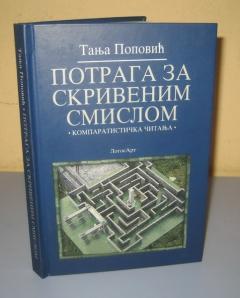 Potraga za skrivenim smislom Tanja Popović