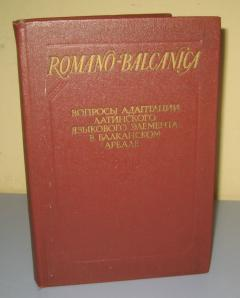 Romano Balcanica prilagođavanje latinskog na Balkanu