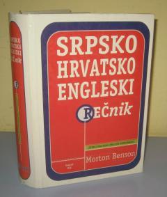 SRPSKOHRVATSKO ENGLESKI REČNIK Morton Benson