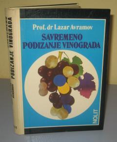 SAVREMENO PODIZANJE VINOGRADA , Lazar Avramov