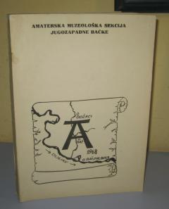 Amaterska muzeološka sekcija jugozapadne Bačke